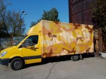 05-furgon-grimerka
